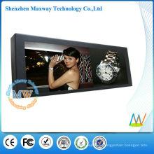 14,9 дюймовый широкоформатный ЖК-экран