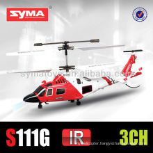 SYMA S111G infrared simulation aircraft,Mini MH-68A Coast Guard