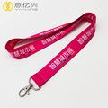 Metal band lanyard satin reflective lanyard in bulk