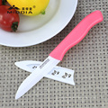 "3"" Ceramic Pocket Fruit Paring Knives with Sheath"