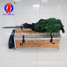 YN27P Internal Combustion Crushing Pick