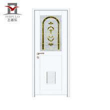 Puertas de baño de aluminio decorativas de precio de marca Phipulo