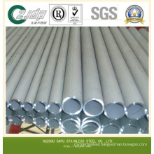 202 Grade Stainless Steel Seamless Pipe Manufacturer