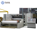 Face mask fabric making machine