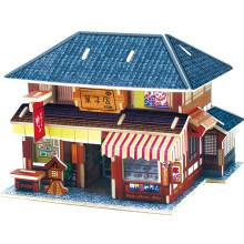 Holz Collectibles Spielzeug für Globale Häuser-Japan Dessert Haus