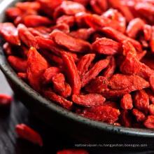 Антивозрастной годжи ягоды похудения с самым лучшим ценой