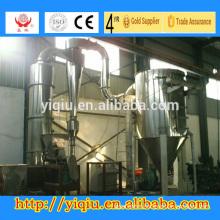 spin drying machine