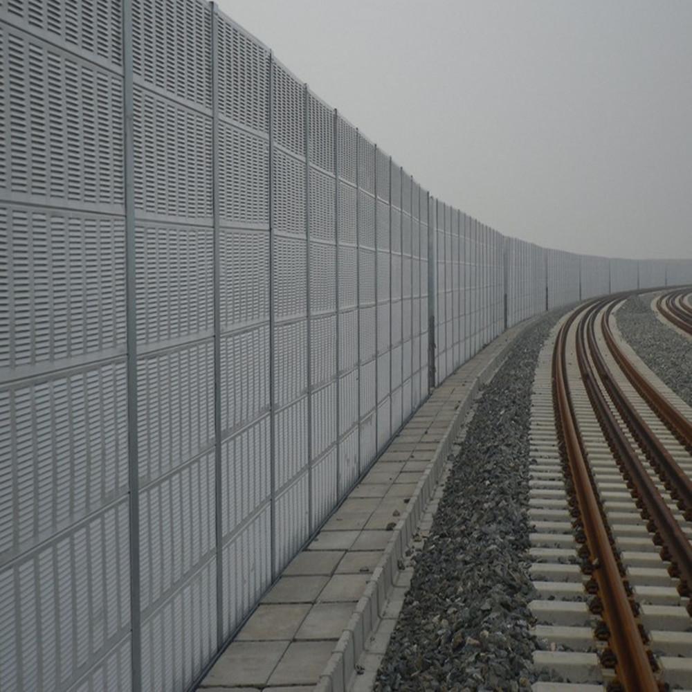 Nosie Barrier Fence
