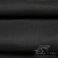 Wasser & Wind-resistent Outdoor Sportswear Daunenjacke Gewebte Jacquard 100% Filament Polyester Stoff (53104)