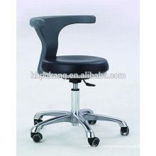 Nurse stool for hospital
