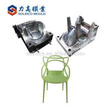 Molde plástico de alta calidad de la silla del molde de la fábrica del molde de 2018 China y molde al aire libre de los muebles