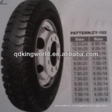 Китай дешево грузовых шин ISO КХЦ точка SONCAP CIQ