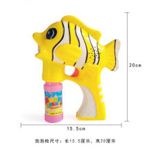 Animal Electric Fish Toy Bubble Gun Summer Toy