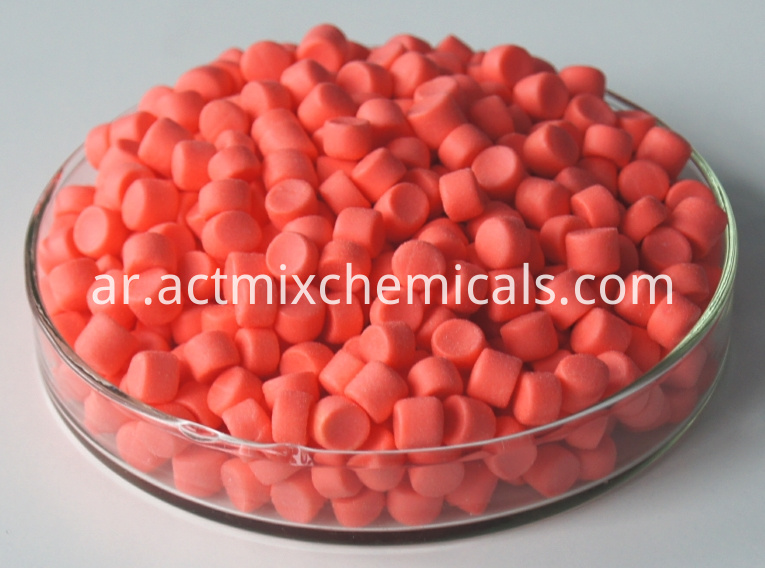 Actmix®DTDM-80 Dithiodimorpholine Stained pink