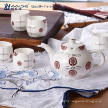 7pcs Red Cheongsam Design Fine Ceramic Chinese Style Tea Set, Transparency Tea Set