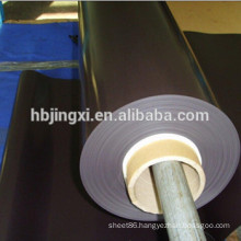 High Quality Black SBR Rubber Sheet