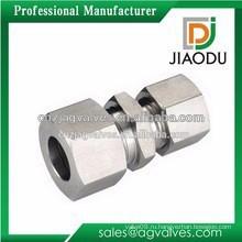 Заводская цена C5191 никелированные латунные пвх прямые соединители для труб