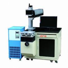 Laser marking machine with 10.64Nm laser wavelength