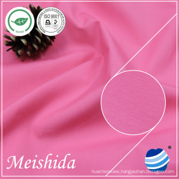 cotton uniform woven textiles cotton satin 50*50/187*106 solid dye fabric manufacturer