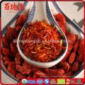 New slim goji berry goji berries goji with low calorie