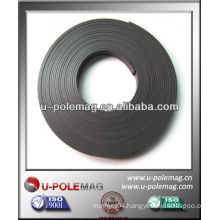 adhesive industry fridge magnetic strip