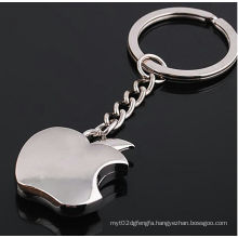 Guangzhou Factory Metal Souvenir Keychain for Christmas Promotional Gift