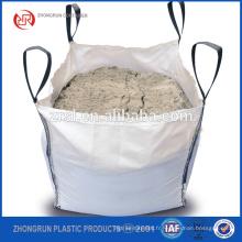 Sac de fibc / jumbo sac Builder stockage de jardin déchets rewire soutien de la plante à effet de serre de jardin sacs Jumbo sac