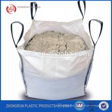 fibc bag/jumbo bag Builder garden storage waste rewire plant support greenhouse garden moval sacks Jumbo bag