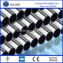 erw round seamless stainless steel pipe
