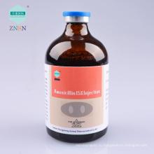 Бесплатный образец ZNSN амоксициллин 15% раствор для инъекций