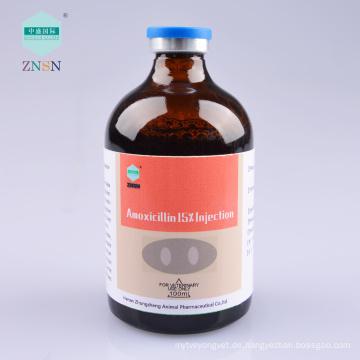 ZNSN freie Probe Amoxicillin 15% Injektion