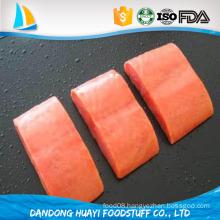 high quality chum salmon fillet