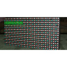 Outdoor Module Front Access LED Display (LS-O-P16-V-MF)