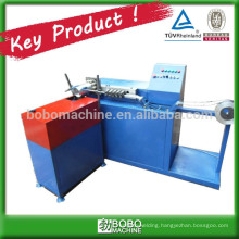Double layer flexible aluminum duct machine PAD-300 series