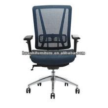 nouvelle chaise de bureau professionnelle moderne