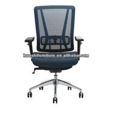 new modern professional office chair