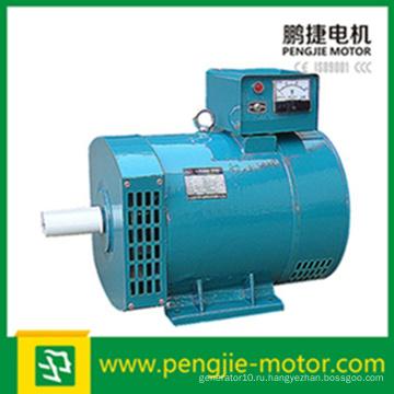 Китай Suppiler щеток генератор переменного тока 5kw для дома промышленного использования