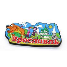 Customized High Quality Soft PVC Fridge Magnet for Decoration