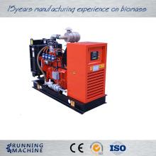 15-300KW biomass gas generating engine units