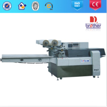 2015 Brother Dxd-630 Multi-Fuction Pillow Type Packer