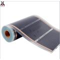 Amazon Best Far Infrared Heating Sauna Film