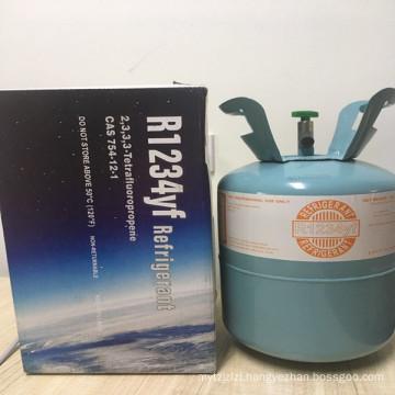 high quality refrigerant gas HFO-1234YF