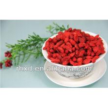 сушеные ягоды годжи сертифицированных органических