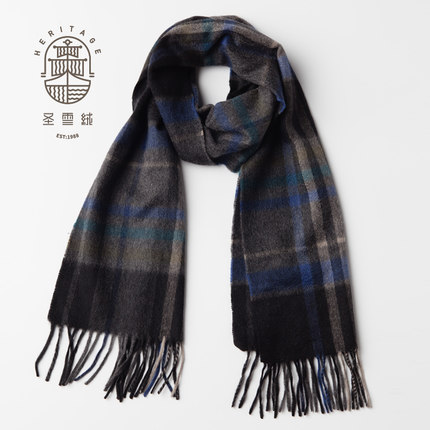 80% ull 20% Cashmere Scarf