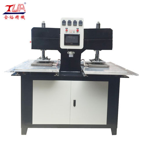 Auto embossing machine