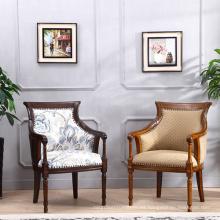 Sala de estar de espalda alta Rubberwood silla de ocio