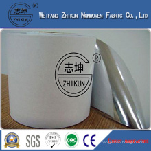 Laminated PP+PE Nonwoven Fabric with Film Waterproof