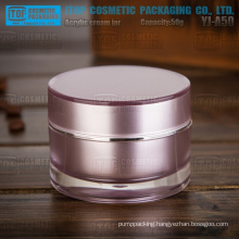 YJ-A50 50g 1st grade pmma material high clear good quality double layers normal acrylic jar