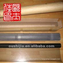 Фильтр сетка и сетка фильтра фильтра (заводская цена)