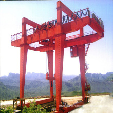 50t Double Beam Container Gantry Crane